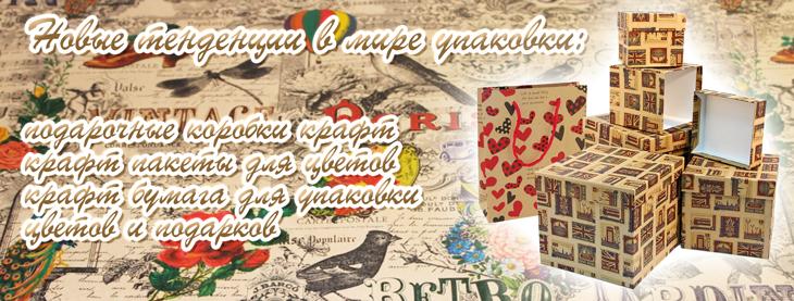 Пакеты для подарков 23 февраля ростов